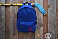 Спортивный рюкзак Джордан