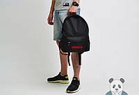 Модный рюкзак Adidas