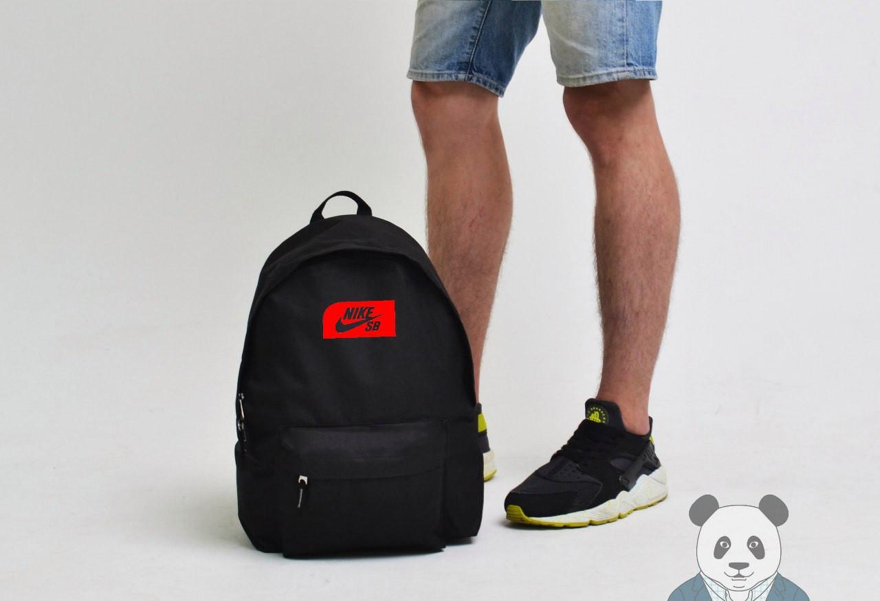 Рюкзак для спорта найк