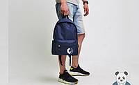 Молодежный рюкзак PITBULL