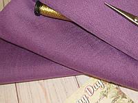 """Смесовое домотканое полотно, цвет """"Фиолетовый"""""""