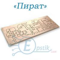 """Печатная плата металлоискателя """"Пират"""" на NE555 и К157УД2"""