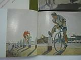 Спорт в советском изобразительном искусстве (б/у)., фото 8