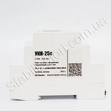 HS-Electro УКН-25с - реле контроля напряжения, фото 2