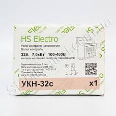 HS-Electro УКН-32с ( т ) - реле напряжения, с термозащитой, фото 2