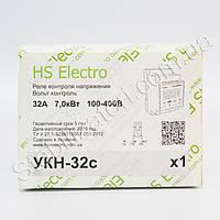 HS-Electro УКН-32с - реле напряжения, защита от перепадов напряжения.