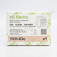 HS-Electro УКН-63с ( т ) - реле напряжения с термозащитой