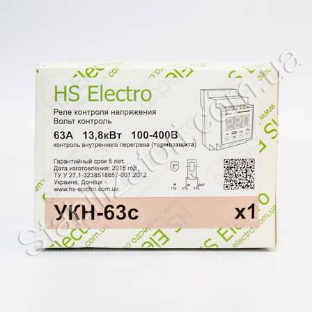 HS-Electro УКН-63с ( т ) - реле напряжения, фото 2