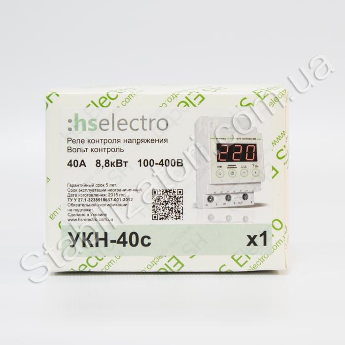 HS-Electro УКН-40с - реле напряжения, барьер, АВР, отсекатель