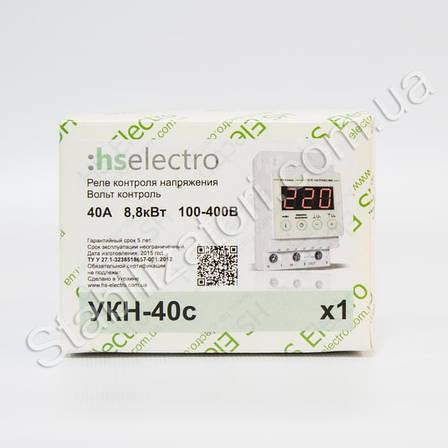 HS-Electro УКН-40с - реле напряжения, барьер, АВР, отсекатель, фото 2