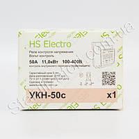 HS-Electro УКН-50с ( т ) - реле напряжения, с термозащитой