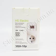 HS-Electro УКН-10р ( в розетку )- реле напряжения, фото 2