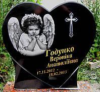 Арка серце з ангелом