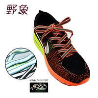 Светоотражающие шнурки на обувь!