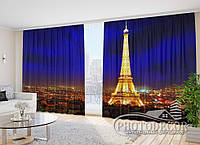 "Фото шторы в зал ""Блеск Парижа"" 2,7м*2,9м (2 половинки по 1,45м), тесьма"