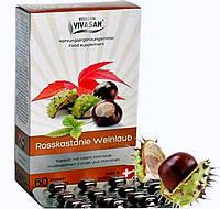 Конский каштан и листья красного винограда, экстракт в капсулах (для вен), натуральный, Швейцария