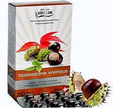 Капсулы для вен Конский каштан с виноградными листьями, натуральные, Швейцария
