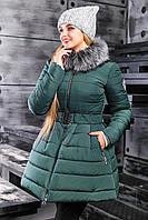 Женская зимняя куртка с расклешенным низом (разные цвета)