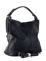 Женская сумка 88092 Женские сумки опт розница Little Pigeon дешево Одесса 7 км