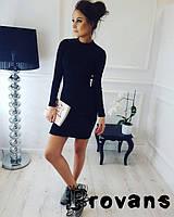 Платье теплое женское ОЛИФ54