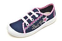 Модные кеды для девочки Р.32 (20,5см), фото 1