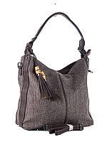 Женская сумка F868 Женские сумки опт розница Little Pigeon дешево Одесса 7 км