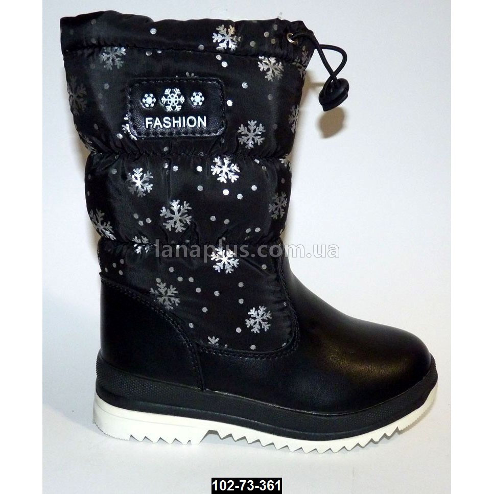 Зимние сапоги для девочки, 27 размер, дутики на меху, теплые непромокающие
