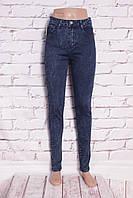 """Женские джинсы с высокой талией, пояс резинка   """"Moon Girl"""" ( код 8627) 26-32 размеры."""