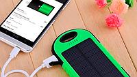 Мобильное зарядное с солнечной панелью + LED подсветка