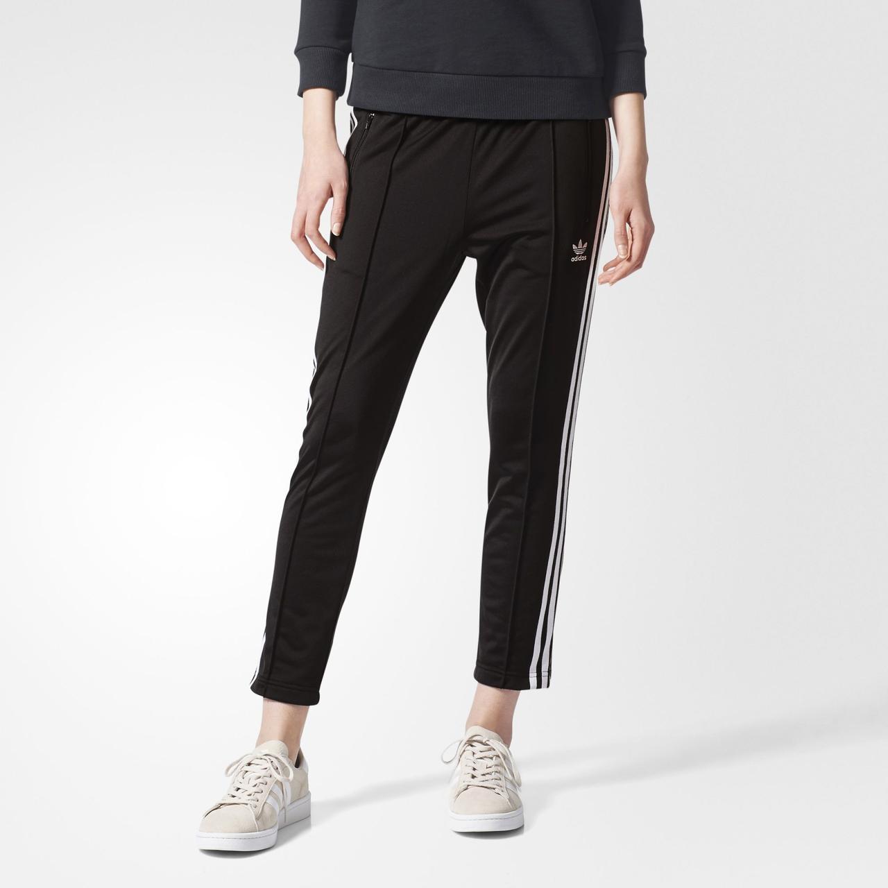 Женские брюки Adidas Originals Cigarette (Артикул  BP9375) -  Интернет-магазин «Эксперт 55ae2e462b8