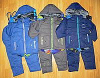 Костюмы( куртка +комбинезон) на мальчика оптом, Crossfire, 12-36 рр