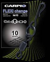 Carpio Вертлюг шарнирный с кольцом Carpio FLEXI (Вертлюг шарнирный с кольцом Carpio FLEXI change #7)