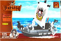 """Лего AUSINI """"Пираты"""" 125 деталей. Конструктор """"Корабль мертвецов"""" из серии """"Pirates"""" (27404)"""