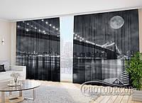 """Фото Шторы в зал """"Луна над Бруклинским мостом"""" 2,7м*4,0м (2 полотна по 2,0м), тесьма"""