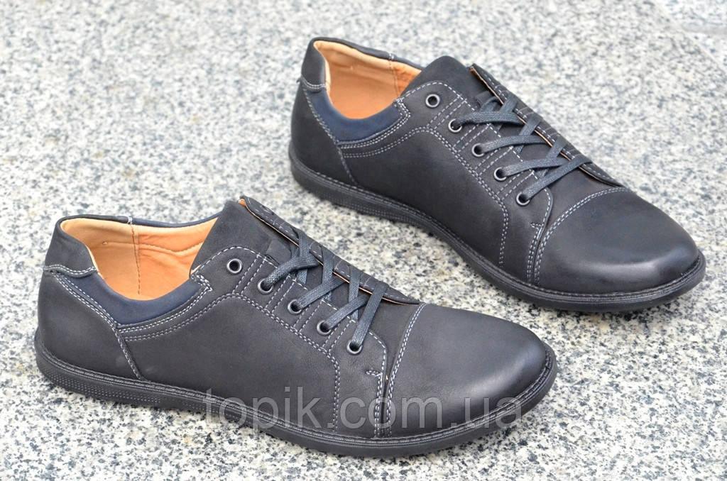 Туфли, мокасины мужские модные, удобные черные искусственная кожа Китай. (Код: 854а)