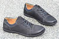 Туфли, мокасины мужские модные, удобные черные искусственная кожа Китай. (Код: 854а), фото 1
