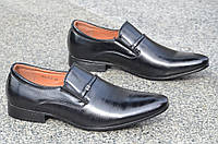 Модельные туфли с острым носком на резинке без шнурков 41