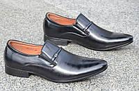 Модельные туфли с острым носком на резинке без шнурков 42