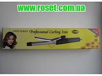 Плойка (электрощипцы, выпрямитель для волос) Lady Raisa Professional Curling Iron ST-9000