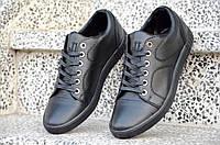 Туфли, мокасины мужские черные натуральная кожа универсальные Харьков