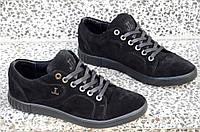 Туфли, мокасины мужские натуральная замша черные универсальные Харьков (Код: 864а)