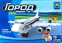 """Лего AUSINI """"Город"""" 78 деталей. Конструктор """"Самолет Аэробус А-329"""" (25301)"""