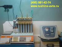 Диагностика замена промывка ультразвуковая очистка форсунок в Тушино-Авто www.tushino-avto.ru