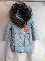 Полу-пальто зимнее детское с мехом для девочки 8-12лет,голубое