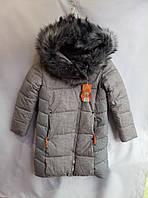 Полу-пальто зимнее детское с мехом для девочки 8-12лет,серое