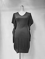 Короткое платье с длинным рукавом трикотаж