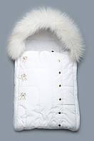 Зимний конверт с опушкой, Модный карапуз