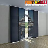 Японские фотошторы Эйфелева башня снизу
