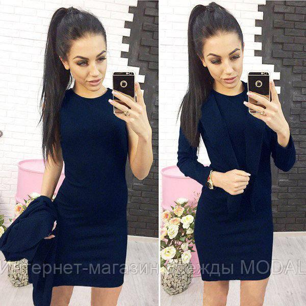 Модный Деловой Женский Костюм Доставка