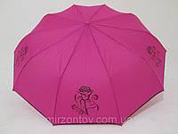Женский зонт Princess полуавтомат